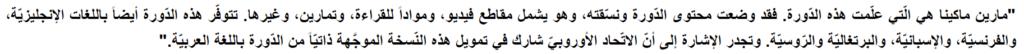 arabic added-final
